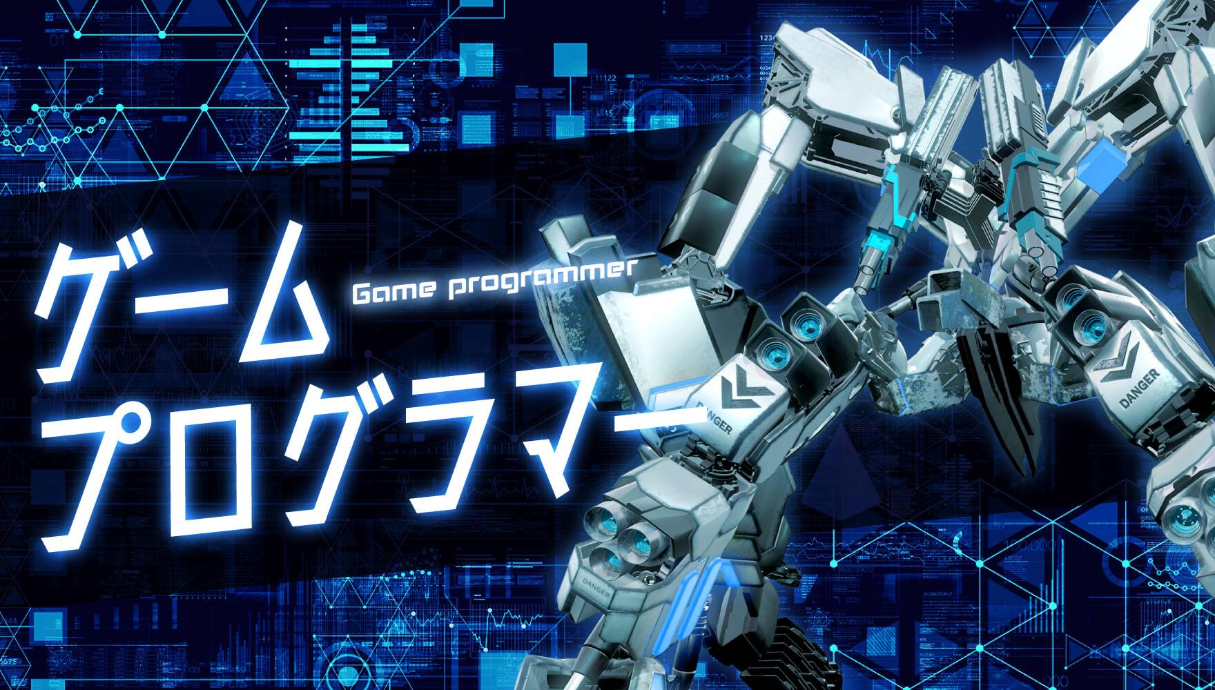 game_prog
