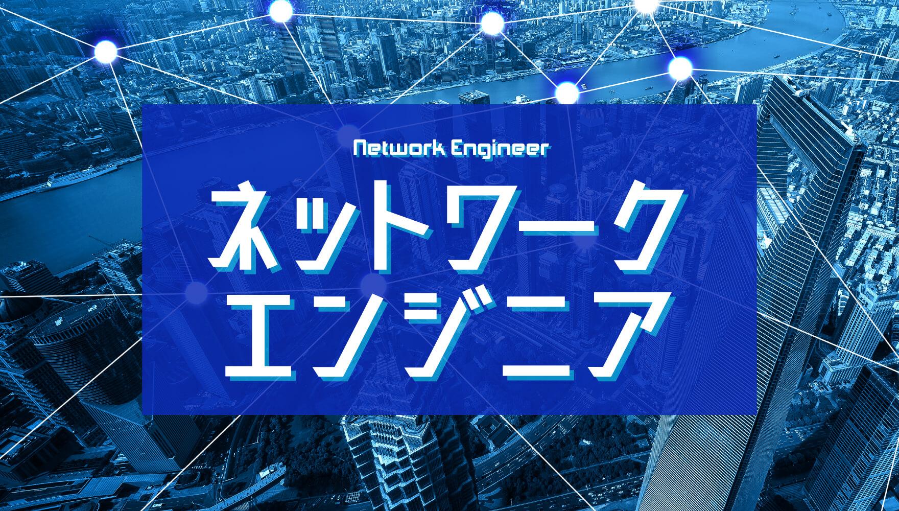 n_engineer