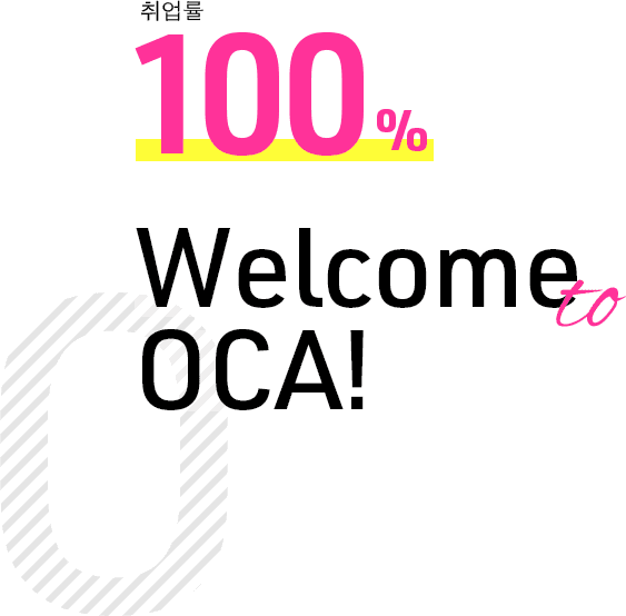 Welcome to OCA