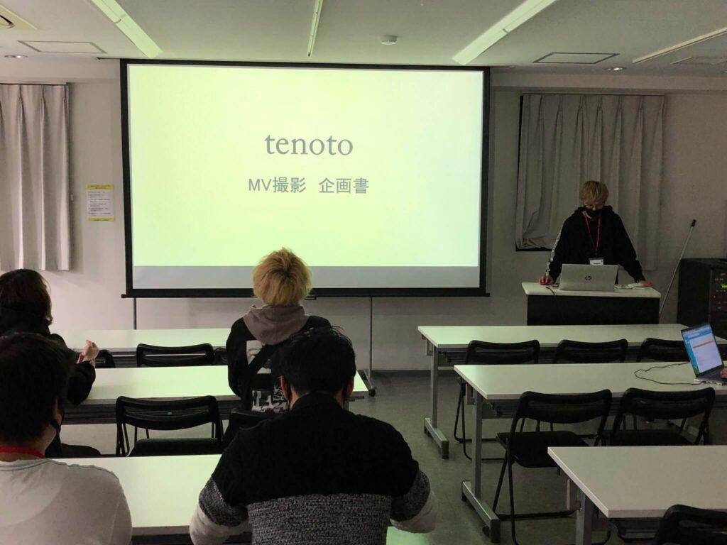 tenoto